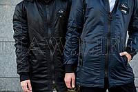 Мужская куртка KIRO TOKAO синяя