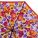 Женский качественный зонт-автомат AIRTON Z3935-5156, цвет разноцветный. Антиветер!, фото 3