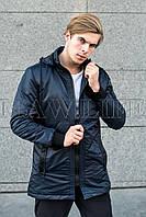 Мужская куртка KIRO TOKAO синяя(бесплатная доставка+подарок)