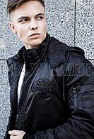 Мужская куртка KIRO TOKAO чёрная (бесплатная доставка+подарок)