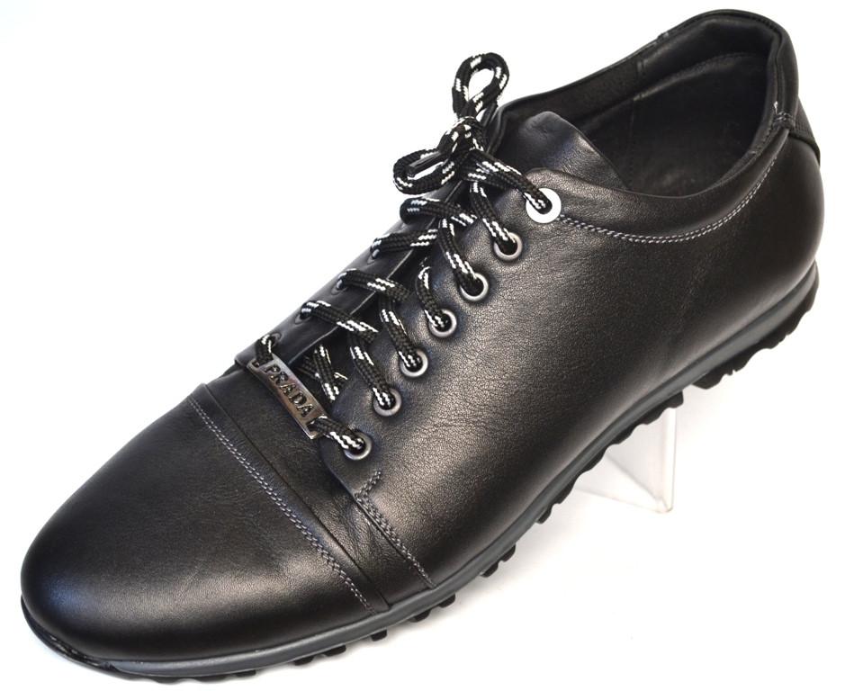 Кожаные кроссовки мужские Rosso Avangard Turtlier Black черные.