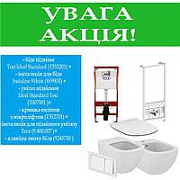 Комплект: Підвісний унітаз + біде Tesi Ideal Standard + інсталяція Tece з білою кнопкою + інсталяція Sanit