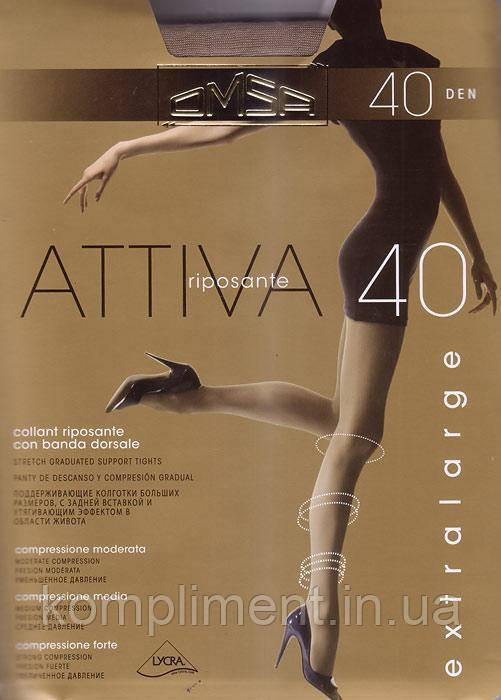 Колготки классические женские большого размера Omsa Attiva 40,  XXL