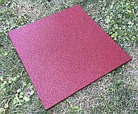 Плитка из резиновой крошки 500х500х20 мм.