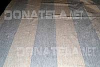 Оббивочная ткань , фото 1