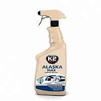 Средство для размораживания стекол K2 Alaska ✓ емкость 700мл.