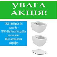 Підвісний унітаз aquablade + кришка сидіння з мікроліфтом Tesi Ideal Standard + біде Tesi Ideal Standard
