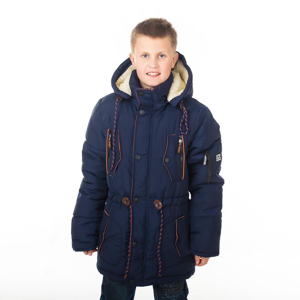 7e30406cb1d Детская зимняя куртка для мальчика