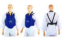 Защита корпуса (жилет) для единоборств Zelart  (EVA, нейлон, р-р XS-XL-10-18лет, синий)