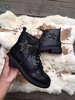 Демисезонные ботиночки звёздочка, фото 1