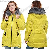 Женская куртка с меховым сьемным капюшоном Сара желтого цвета