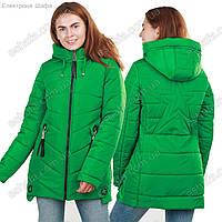 Женская куртка с меховым сьемным капюшоном Сара зеленая