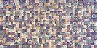 Панель ПВХ Регул Травертин лайм 0,4х470х935мм
