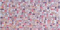 Панель ПВХ Регул Травертин корица 0,4х470х935мм