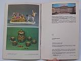 Русский музей. Проспект. 1985 год, фото 6