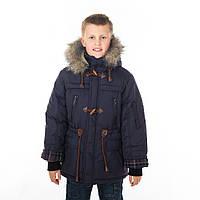 """Детская зимняя куртка для мальчика """"Денис"""", синяя, 44р"""
