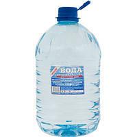 Вода дистиллированная 5л.