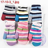Оптом рукавички детские двойные с махровой подкладкой на 1, 2, 3 года - №17-10-3