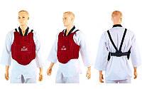 Защита корпуса (жилет) для единоборств Zelart  (EVA, нейлон, р-р XS-XL, красный)