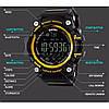 Спортивные часы с Bluetooth Skmei 1227 blue, фото 8