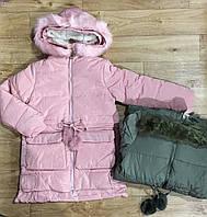 Куртка утепленная для девочек Lemon Tree оптом, 6-16 лет.