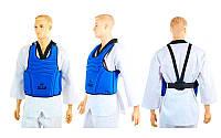 Защита корпуса (жилет) для единоборств детская Zelart  (EVA, нейлон, р-р XS-XL, синий)