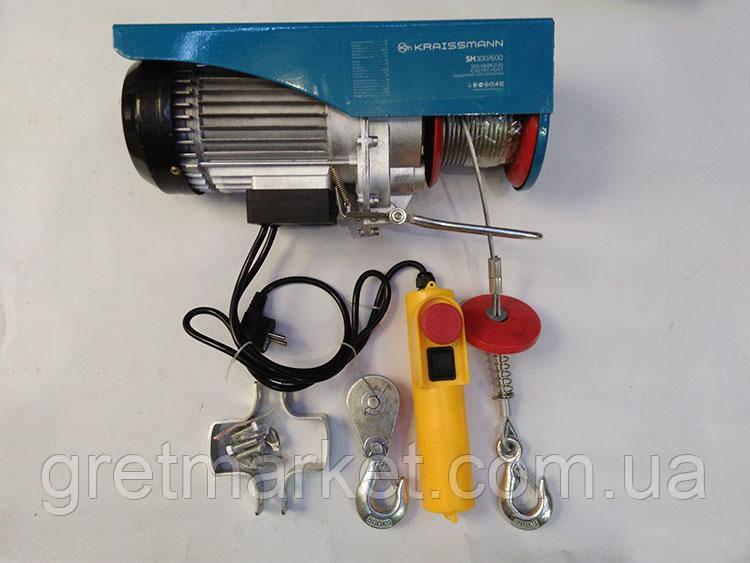 Тельфер електричний KRAISSMANN SH 250/500