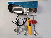 Тельфер электрический KRAISSMANN SH 300/600