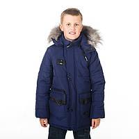 """Детская зимняя куртка для мальчика """"Винт"""", темно-синий"""