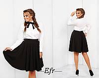 Костюм блуза+юбка 08/05 ЕФ