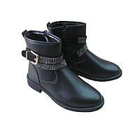 Демисезонные ботинки Солнце для девочки
