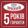 """Твердотопливные котлы """"Проскуров-Термо"""""""
