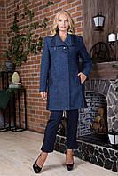 Пальто женское демисезонное больших размеров 50-56  SV А1196