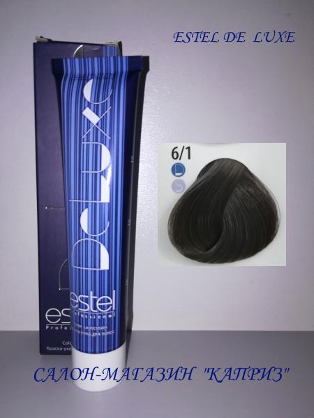 Краска для волос ESTEL DE LUXE 6/1