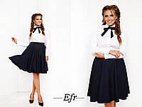 Костюм блуза+юбка 08/05.2 ЕФ