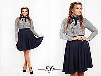 Костюм блуза+юбка 08/05.4 ЕФ