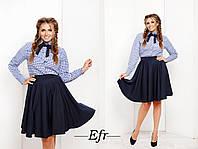 Костюм блуза+юбка 08/05.5 ЕФ