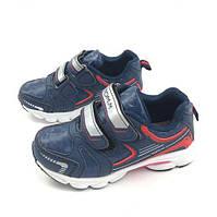 Кроссовки для мальчика Tom.m Гео (р.26,27,29,30,31)