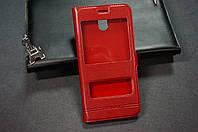 Чехол книжка для Samsung J730 (Galaxy J7 2017 Duos) цвет красный