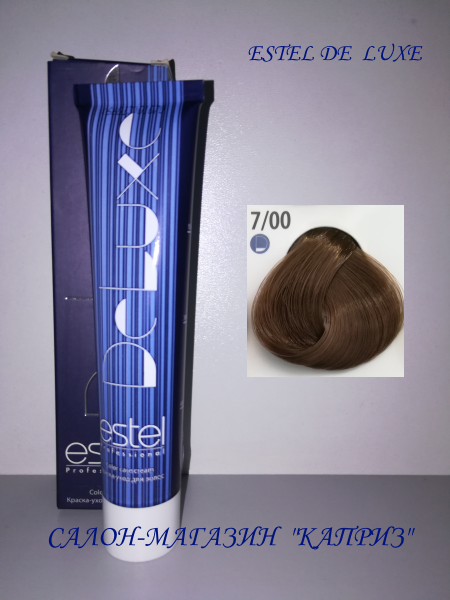 Краска для волос ESTEL DE LUXE 7/00