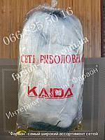 Сеть рыболовная, 100м*3м, ячейки (80,90, 100)трехстенная, вшитые грузики, для промышленного лова