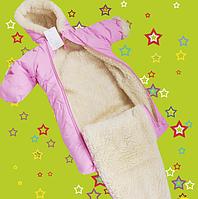 Зимний детский  мешок с рукавами на овчине