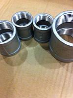 Муфты резьбовые(Stainless Steel)AISI 304