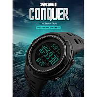 Спортивные водонепроницаемые часы Skmei 1251 Black