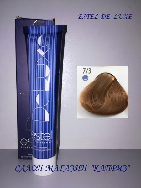 Краска для волос ESTEL DE LUXE 7/3