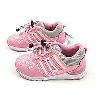 Кроссовки для девочек Tom.m Мелроуз (р.27,29,30,31,32)