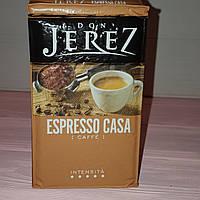 Молотый кофе Don Jerez 250 грм