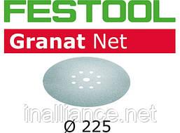 Шлифовальный материал на сетчатой основе STF D225 P80 GR NET/25 Festool 203312