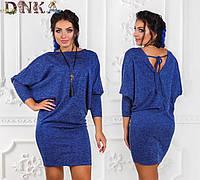 Платье женское рукав летучая мышь ткань ангора софт размеры 46-48,50-52,54-56