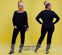 Нарядный женский спортивный костюм трикотаж 2-х нить алмазная крошка на силиконе  Размеры: 48, 50, 52, 54, 56